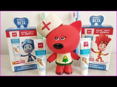 РАЗРАБОТКА Лисички - Зубная ПАСТА от ФИКСИКОВ Большой Секрет! Мультики с игрушками Ми ми мишки