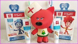 РОЗРОБКА Лисички - Зубна ПАСТА від ФИКСИКОВ Великий Секрет! Мультики з іграшками Мі мі ведмедики
