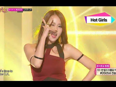 KARA - Mamma Mia, 카라 - 맘마미아, Music Core 20140913