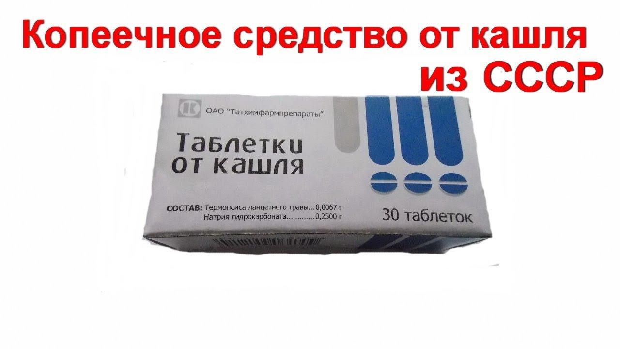 аптечное средство от паразитов