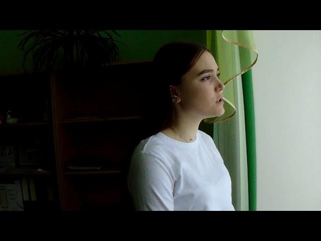 Изображение предпросмотра прочтения – АделинаКороткова читает произведение «О, как убийственно мы любим» Ф.И.Тютчева