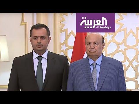 عبد الملك يحدد أولويات الحكومة اليمنية الجديدة  - نشر قبل 2 ساعة
