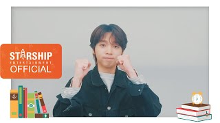 [Special Clip] 정세운 (JEONG SEWOON) - 2021 수능 응원영상