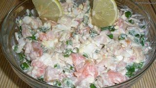 Салат  Алые паруса. Вкусный рецепт салата с семгой. Приятного Аппетита.