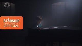 [MV] 마인드유(MIND U) 재희 - 여름, 너에게 (연애하루전 OST)