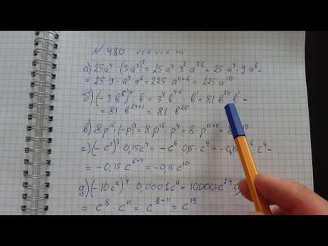 Гдз по математике 7 класс макарычев видео уроки с андрей андреевич