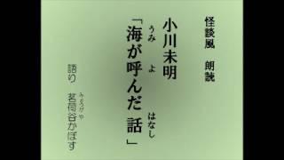 初出:「日本の子供」1939(昭和14)年7月。 お耳汚しな、ド素人の老け...