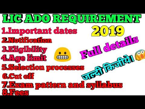 Previous papers ado pdf lic exam