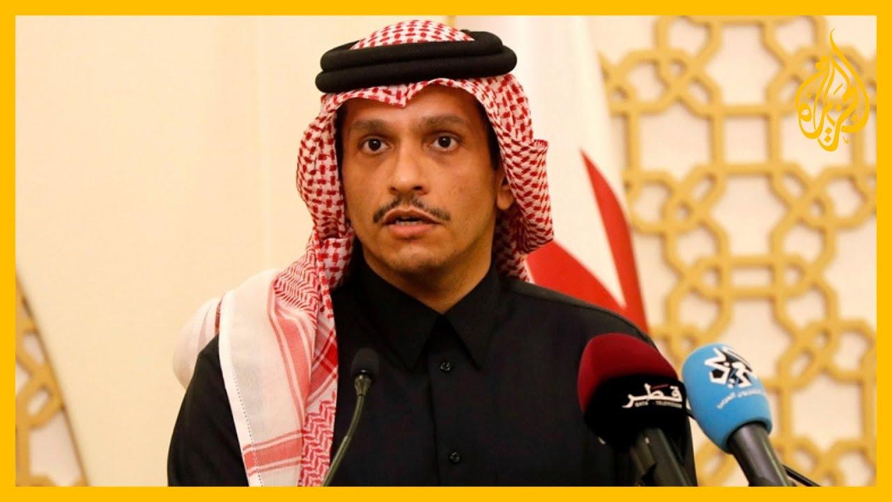 وزير خارجية قطر: مستعدون لتسهيل المفاوضات بين أمريكا وإيران  - نشر قبل 5 ساعة