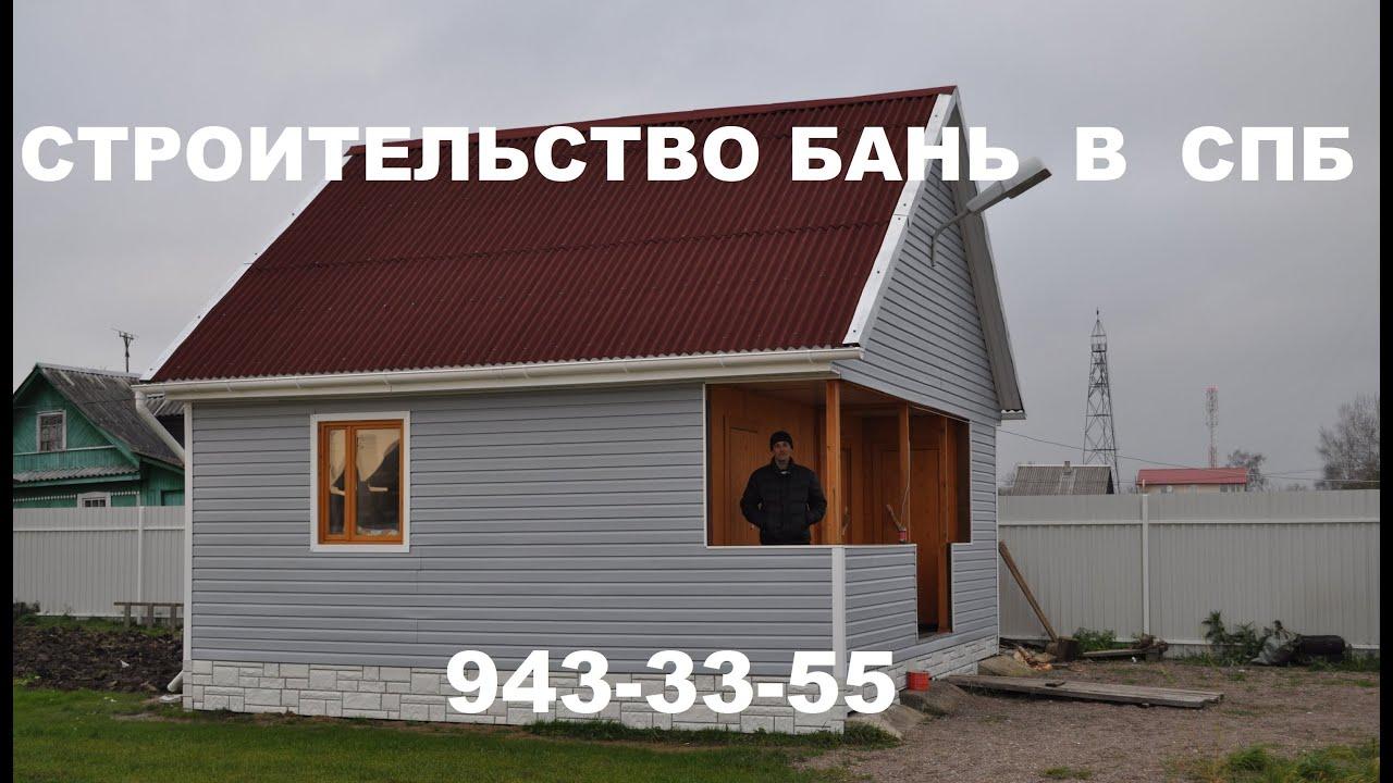 Отзыв владельца дома из клееного бруса производства компании Дом .