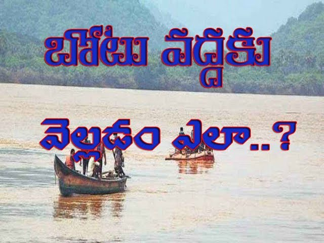 New deadbody without head found in papikondalu boat accident-telugu crime news today
