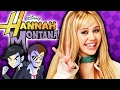 watch he video of Hannah Montana: Spotlight World Tour - NateWantsToBattle and Dookieshed