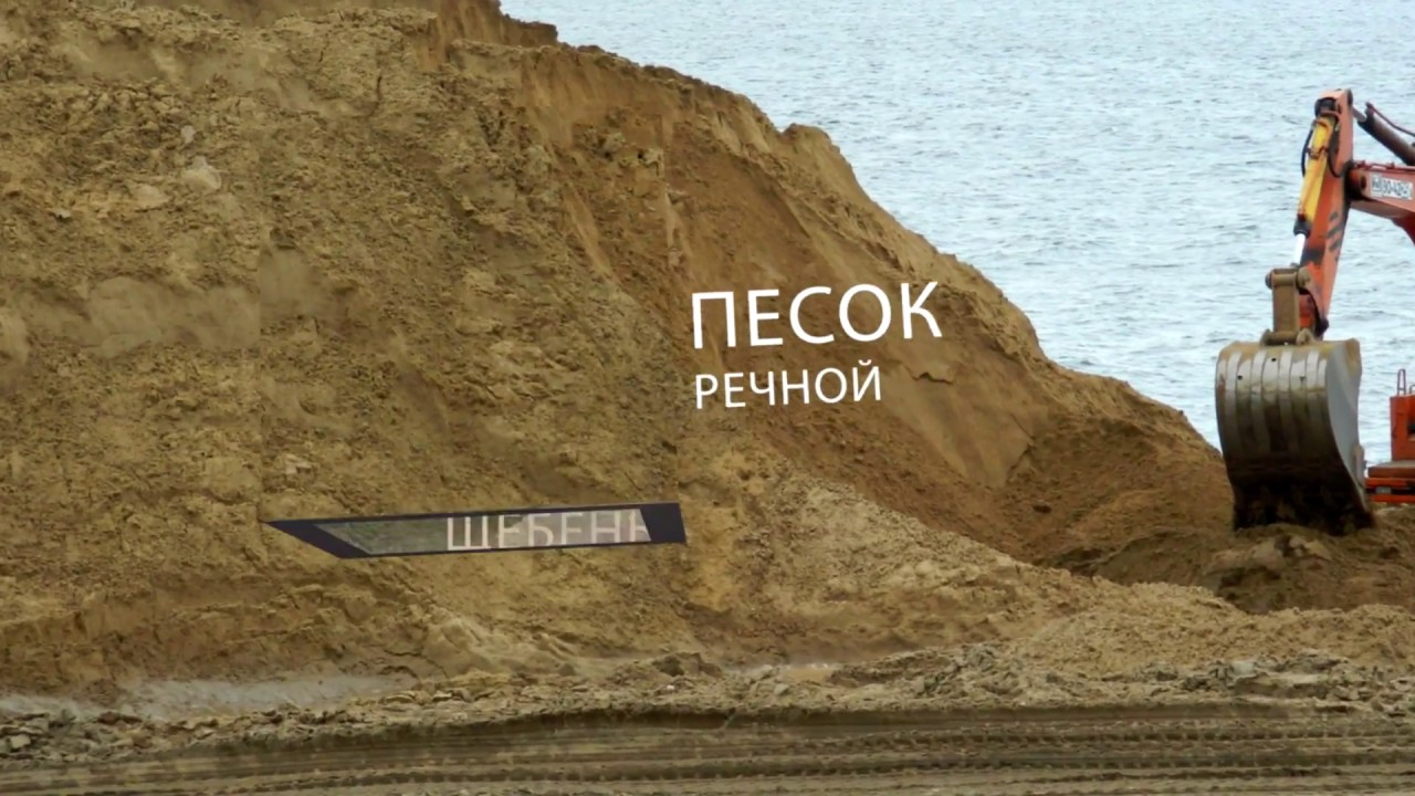Компания «тсг» поставщик ✈ известнякового щебня в москве. Покупайте щебень известковый 5-20, 20-40 в надежном месте, от 1200 руб, есть.