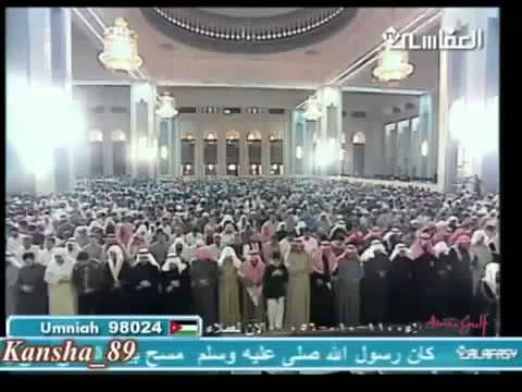 Surah At Tahrim   With English Translation