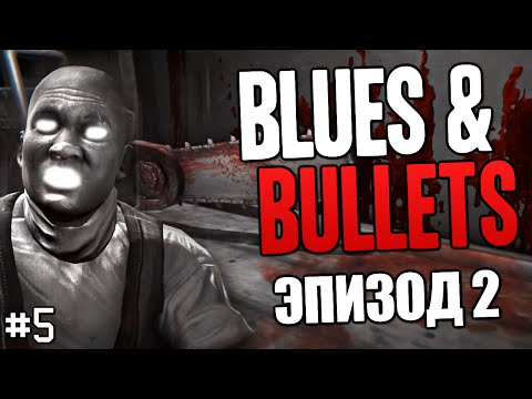 Blues and Bullets - Эпизод 2 - Кровь,Кишки, Хардкор! #5