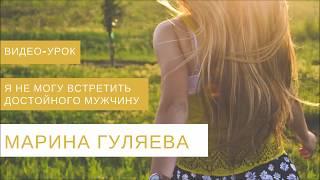 Видео урок 3  Практика Отношения