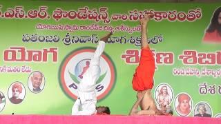 Patanjali Srinivas Yoga demo with vidyaranya swamiji....