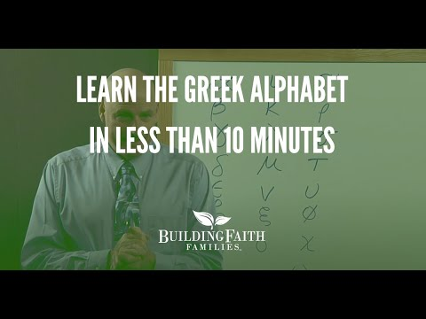 Learn the Greek Alphabet in Less Than 10 Minutes