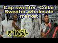 Cap Sweater, jacket wholesale price, best quality low price,cap sweater