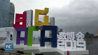 One-minute tour of China International Big Data Industry Expo 2019