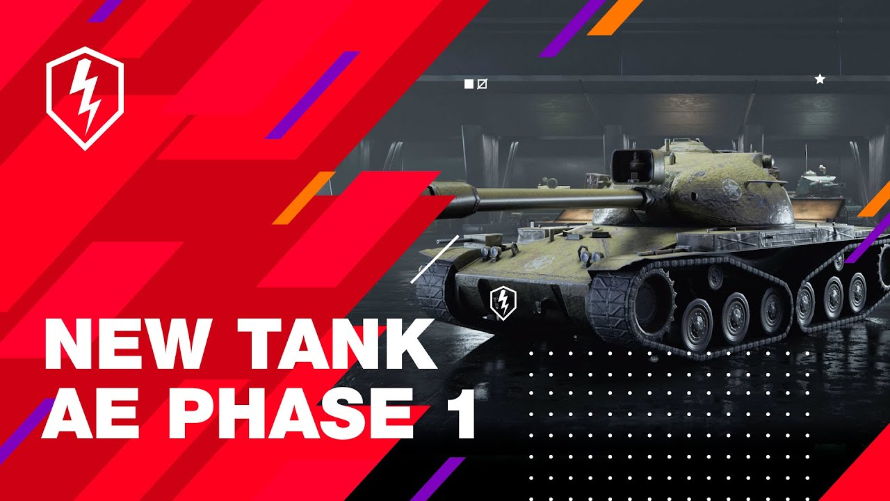 WoT Blitz. New collector tank AE PHASE 1