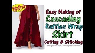 कैस्केडिंग रफ़ल  स्कर्ट काटने और सिलाई | Cascading Ruffles Wrap skirt Complete Tutorials | DIY