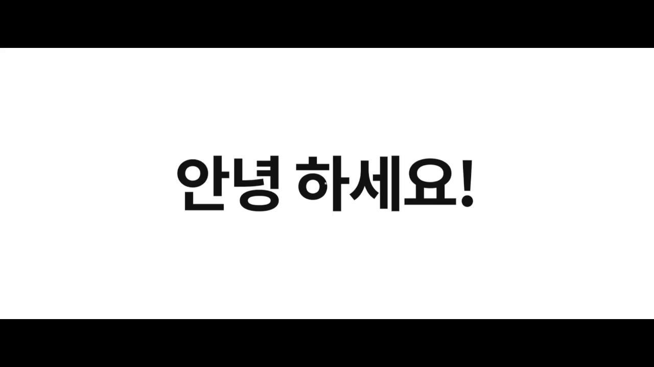 제21회 전주국제영화제 자원활동가 '지프지기' 홍보영상