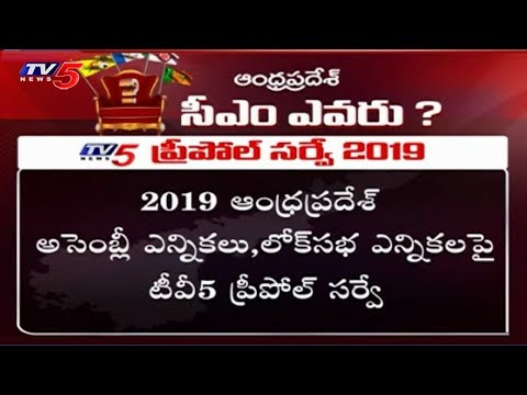 Election Special Pre Poll Survey Updates   TV5 News