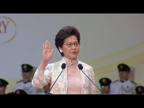 Carrie Lam sworn in as new Hong Kong chief executive