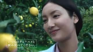 大泉洋、菜菜緒、吉田鋼太郎ASAHI もぎたて「もぎたて的執著」篇【日本...