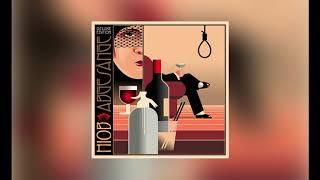 Hiob - Trinkgewohnheiten ft. Morlockk Dilemma 2018