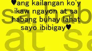 TOTAL ECLIPSE -TAGALOG VERSION LYRICS-