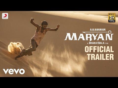 A.R. Rahman - Maryan - Official Trailer by Director Bharatbala