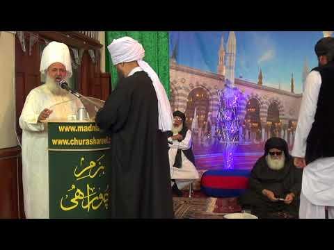 Wah Kia Jood-o-Karam Hai by Pir Syed Munawar Hussain Shah Jamaati thumbnail