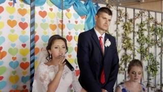 Слова благодарности родителям на свадьбе
