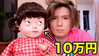 10万円の腹話術人形買ったホイ!!  PDS