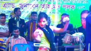 new bangla taitel songs 2016