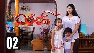 Dharani | Episode 02 15th September 2020 Thumbnail