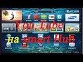 Как установить ютуб на телевизор Самсунг смарт тв или вернуть обратно Сони Панасоник Lg Smart Hub mp3