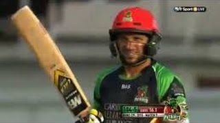 all shahid afridi sixes in cpl 2015
