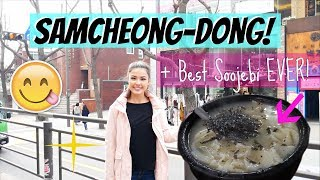 Walking Around Samcheong-Dong and The BEST Soojebi Place! The Travel Breakdown thumbnail