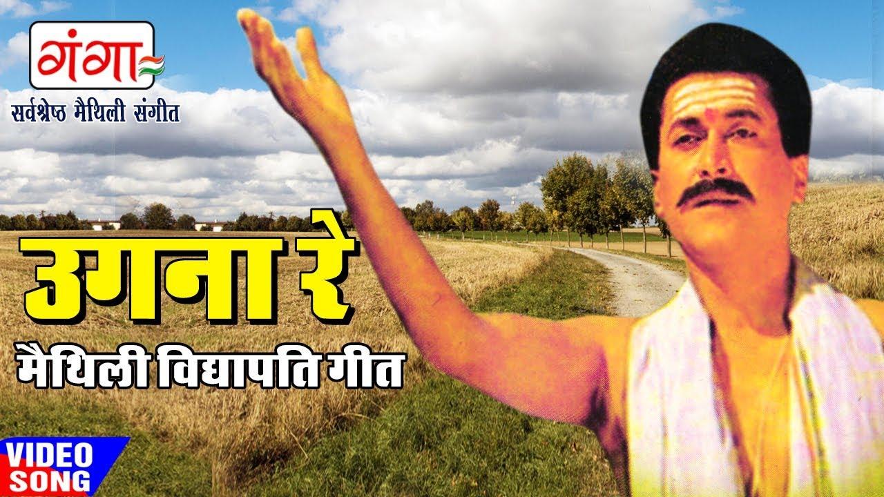 Sangeet jha.