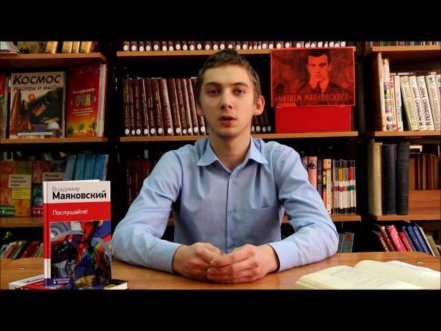 Изображение предпросмотра прочтения – АртемЛиманский читает произведение «Ещё Петербург» В.В.Маяковского