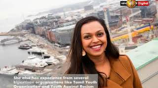 Sri Lankan born Deputy Mayor of Oslo calls on the President