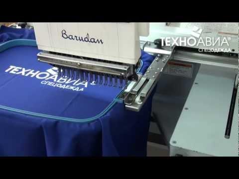 Вышивка на одежде. Нанесение логотипов