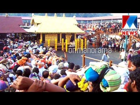 Sabarimala Temple Open For Rituals Today Evening | Manorama News