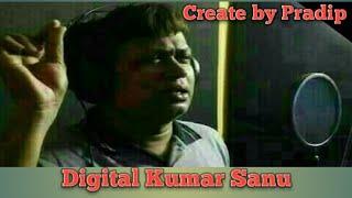 Digital Kumar Sanu | Pardesi Pardesi mp3 download 320 kbps | Pradip Mandal |