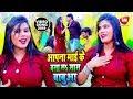 #Sarita_Sargam का लगन ऑर्केस्टा का सबसे हिट गाना - आपना माई के बना लS सास बबुआ | Bhojpuri Song 2019