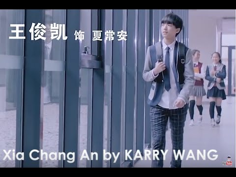 【Karry Wang Junkai】 TFBOYS Finding Soul Official Trailer English Sub【TFBOYS 王俊凯】