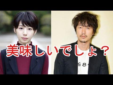 新井浩文&夏帆、『ジャンプ展』デート前日に庶民派寿司店でも目撃談。